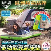 【PAVILLO】全新戶外多功能植絨單人充氣床墊