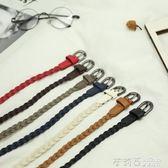 編織腰帶女簡約經典復古蠟繩實用裝飾腰繩百搭時尚連身裙皮帶潮流  茱莉亞嚴選