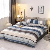 《休閒生活》雙人鋪棉床包三件組 100%舒柔棉(5*6.2尺)