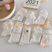 3雙裝 jk制服白色襪子女中筒襪純棉日系可愛蕾絲花邊綁帶【橘社小鎮】