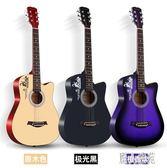 38寸吉他民謠初學者吉他新手入門學生練習吉它男女吉他樂器 DJ6251『麗人雅苑』