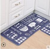 廚房地墊 門墊進門腳墊家用臥室地毯廚房浴室吸水防滑墊門口衛生間墊子【快速出貨中秋節八折】