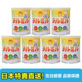 【海洋傳奇】【日本船運直送】日本森永第二階段奶粉 820g 7罐【預購】