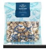 1H3B【魚大俠】BC040進口熟凍海螺(1kg/60~80顆/包)#淺藍包