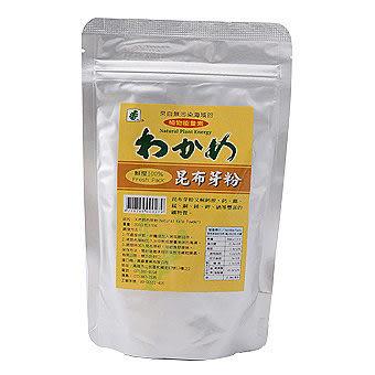 綠源寶~昆布芽粉200公克/包