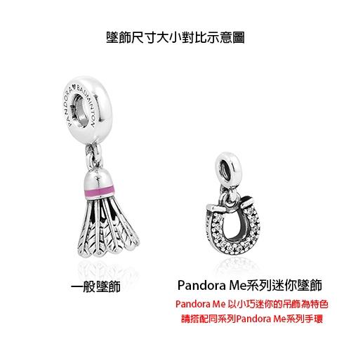 Pandora 潘朵拉 Pandora Me系列大黃蜂 迷你垂墜純銀墜飾 798376