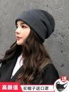 頭巾帽 秋冬季針織帽子女韓版保暖毛線帽英倫百搭可愛時尚加厚防寒月子帽 星河光年