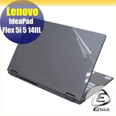 【Ezstick】Lenovo IdeaPad Flex 5i 5 14 IIL 二代透氣機身貼 DIY包膜
