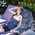 比基尼泳裝-日本品牌AngelLuna 日本直送 長版背心撞色兩件式溫泉沙灘泳衣