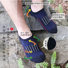 《DKGP344》輕運動時尚風 排汗隱形 厚底踝襪  台灣製造 單雙