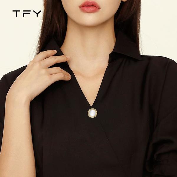 無痕吸鐵石防走光扣高檔磁鐵扣壓襟小胸針女ins潮個性領口裝飾品