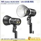 @3C 柑仔店@ 神牛 Godox ML-60 60W LED 白光版 棚燈 便攜LED 外拍燈 聚光燈 攝像燈