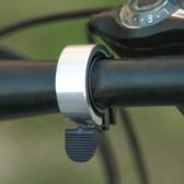 自行車隱形鈴鐺 行車安全夜間 隱形Q 鋁合金 車鈴 騎行裝備 運動 戒指鈴鐺【P621】慢思行