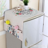 棉麻滾筒洗衣機蓋布床頭櫃多用蓋巾單開門冰箱罩雙門微波爐防塵罩圖拉斯3C