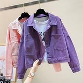女2020新款網紅設計感小眾春裝韓版寬鬆短款紫色上衣時尚 草莓妞妞