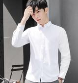 長袖襯衫 正韓男士長袖白襯衫韓版潮流上班職業商務襯衣服正裝【快速出貨八折搶購】