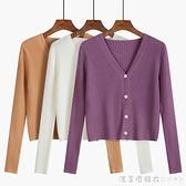 羊城故事v領針織開衫外套女春秋薄款2020年新款外搭修身短款上衣 美眉新品