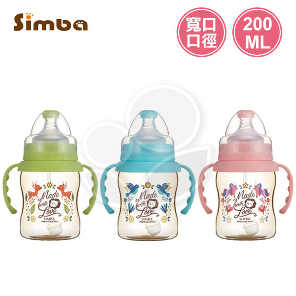 Simba 小獅王辛巴 桃樂絲PPSU自動把手寬口葫蘆小奶瓶200ml (3色可選)【佳兒園婦幼館】