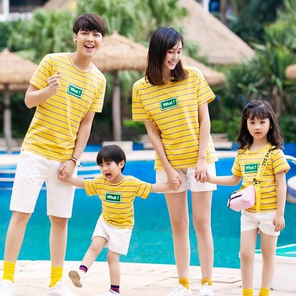 ★韓版SH-S938★《黃色WHAT》短袖親子裝♥情侶裝