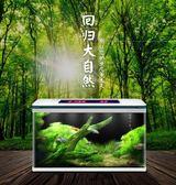 魚缸水族箱中小型客廳書房家用迷你玻璃長方形生態桌面裝飾金魚缸YS 【開學季巨惠】