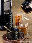 東菱全自動現磨咖啡機家用小型美式迷你一體辦公室現磨豆研磨煮  (橙子精品)