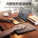 筆記本電腦包內膽包macbook保護套pro13.3適