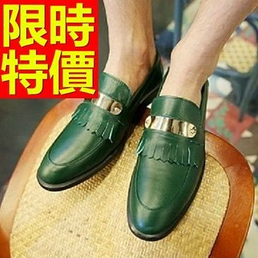 男皮鞋-個性必備懶人休閒男樂福鞋2色59p30[巴黎精品]