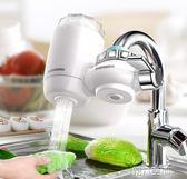 過濾器 凈水器家用 廚房水龍頭過濾器 自來水水龍頭凈水器家用直飲 第六空間 igo