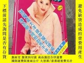 二手書博民逛書店時代電影1998年第10期罕見黎姿 王力宏 古巨基Y403679
