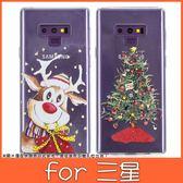三星 Note9 Note8 S9 S9 Plus S8 Plus S8 聖誕TPU 彩繪 軟殼 手機殼 全包邊 保護殼