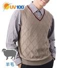 UV100 防曬 抗UV 美麗諾羊毛-立體織紋男背心