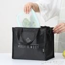 裝飯盒的袋子手提包上班族帶飯便當袋大號鋁箔加厚時尚學生保溫袋 全館鉅惠