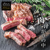【優惠組】美國1855黑安格斯熟成極鮮嫩肩牛排30片組(120公克/1片)