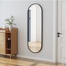 促銷 北歐橢圓全身鏡穿衣鏡子壁掛試衣鏡臥室掛牆貼牆鏡家用入戶換衣鏡