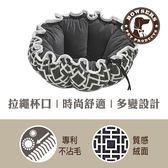 【毛麻吉寵物舖】Bowsers杯型極適寵物床-極簡方格(灰)S 寵物睡床/狗窩/貓窩/可機洗