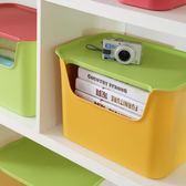 大可叔叔創意塑料收納箱玩具收納盒桌面整理盒工具箱開口兒童箱   夢曼森居家