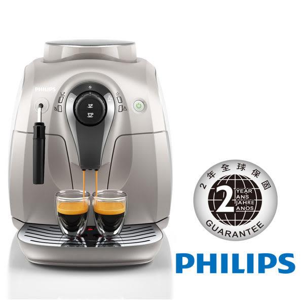 福利品【飛利浦 PHILIPS】2000 全自動義式咖啡機(HD8651)