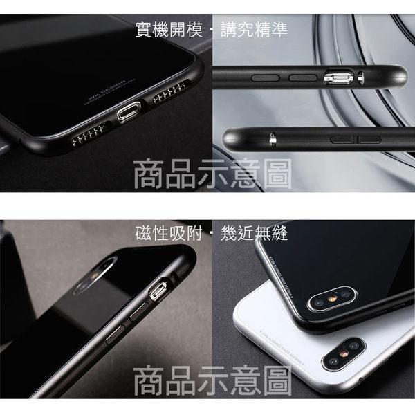 【萬磁王玻璃殼】Apple iPhone 7 4.7吋 金屬邊框磁吸玻璃殼/硬殼背蓋/防摔保護殼/A1660/A1778-ZW