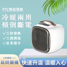 110v暖風機【現貨】 取暖器 電暖器 熱風機 小太陽電暖機 熱風 靜音小型神器 薇薇