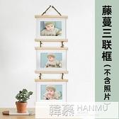 相框掛墻組合照片兒童可愛創意寶寶實木架免打孔加洗照片7寸簡約 夏季新品