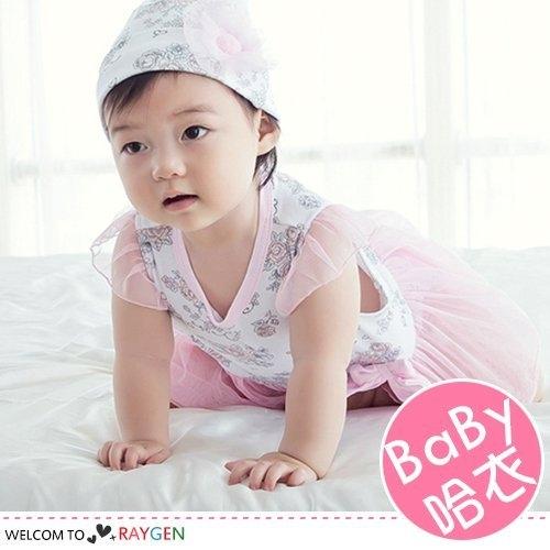 歐美寶寶花朵印花紗網三角哈衣裙 帽子 二件/組