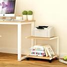 打印機架子 辦公置物儲物架復印桌櫃子可定製行動多層落地收納主機架T 2色