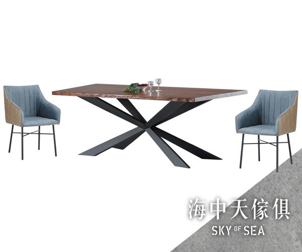{{ 海中天休閒傢俱廣場 }} G-42 摩登時尚 餐廳系列 855-1 米字餐桌210cm(自然邊胡桃/原木)