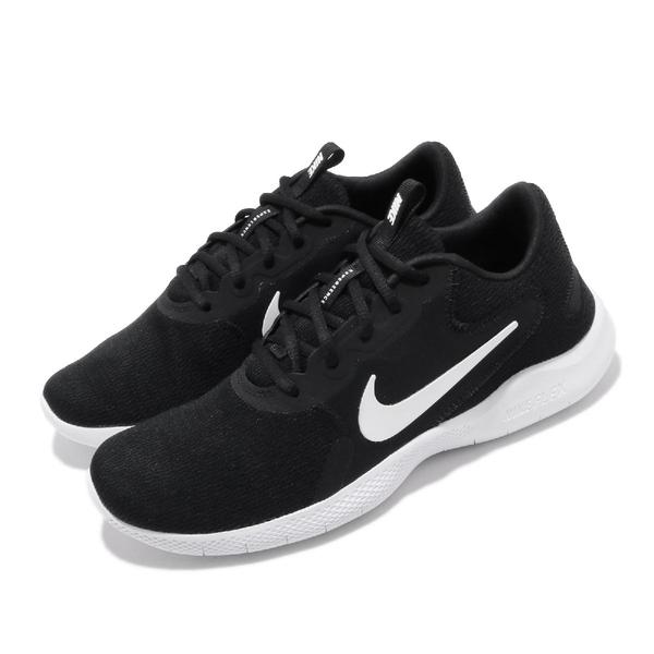 Nike 慢跑鞋 Wmns Flex Experience RN 9 黑 白 女鞋 運動鞋 【ACS】 CD0227-001