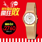 SKAGEN 北歐超薄時尚設計腕錶 24mm/薄0.6cm/UltraSlim/丹麥/極簡/女錶/233XSRR 現貨+排單 熱賣中!