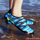 沙灘襪涉水鞋泰國旅游沙灘鞋游泳鞋男女情侶便攜溯溪鞋跑步機運動浮潛鞋CY潮流站