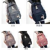 限定款男女後背包簡約後背包男女正韓中學生書包大容量旅行背包學院風電腦包休閒包