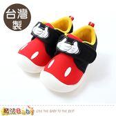 寶寶鞋 台灣製迪士尼米奇正版護腳強止滑童鞋 魔法Baby
