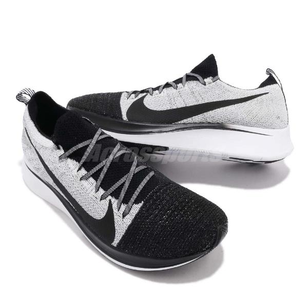 Nike 慢跑鞋 Zoom Fly FK 黑 白 Flyknit 編織鞋面 賽跑專用 運動鞋 男鞋【PUMP306】 BV6103-001
