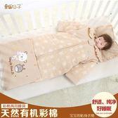 兒童睡袋 嬰兒睡袋秋冬款加厚 彩棉嬰幼兒童防踢被可拆袖寶寶睡袋